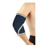 B Fit USA Elbow Support,  Black  15*10*5 Cm