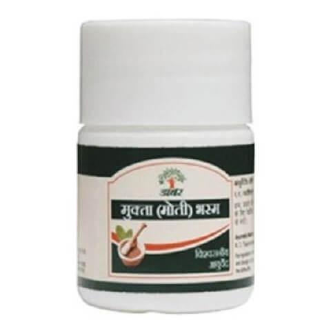 Dabur Mukta Moti Bhasma,  10 tablet(s)