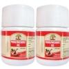 Dabur Praval Panchamrit Ras,  20 tablet(s)  - Pack of 2