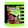 Summit Nutritions Super Plant Protein,  2 lb  Dutch Chocolate