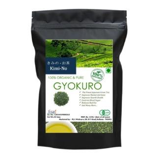 Kimi-No Gyokuro Green Tea,  50 g  Natural