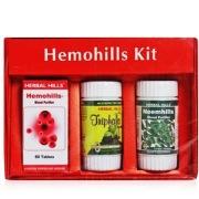 Herbal Hills Hemohills Kit (Hemohills, Triphalahills,Neemhills),  120 Capsules