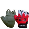 KOBO Weight Lifting Gloves (CG-01),  Red & White  XL